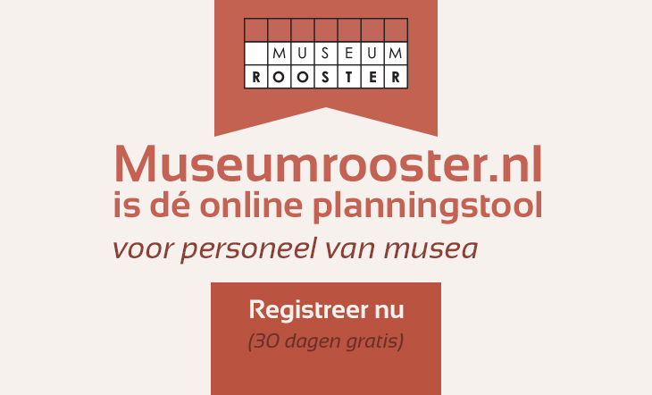 museumrooster